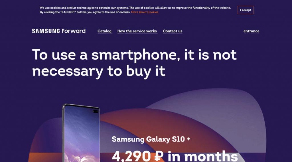 Samsung - Most Popular Angular Websites